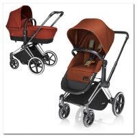 Cybex Priam Light (2-в-1), Autumn Gold
